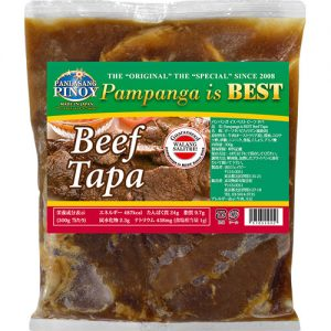 Pampanga Is Best Beef Tapa 300g