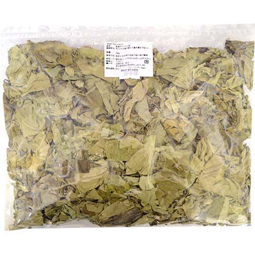 Dried Taro Leaves (Dahon ng Gabi) 100g