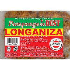 Pampanga Is Best Longaniza Regular 300g