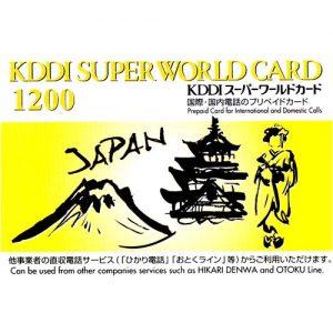 KDDI Call Card 1200