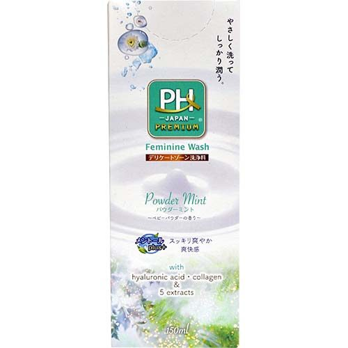 PH Japan Premium Powder Mint 150ml - Akabane Bussan