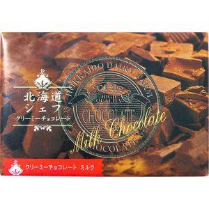 Hokkaido Chef Creamy Chocolate