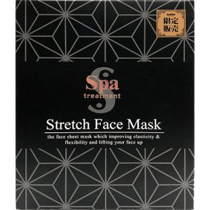Spa Treatment Stretch Face Mask