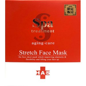 Spa Treatment Has Stretch Face Mask