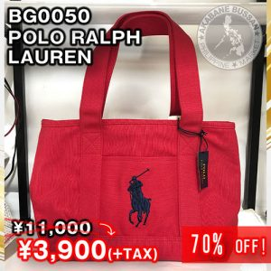 Polo Ralph Lauren Bag (Red)