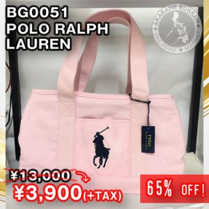 Polo Ralph Lauren Bag (Pink)