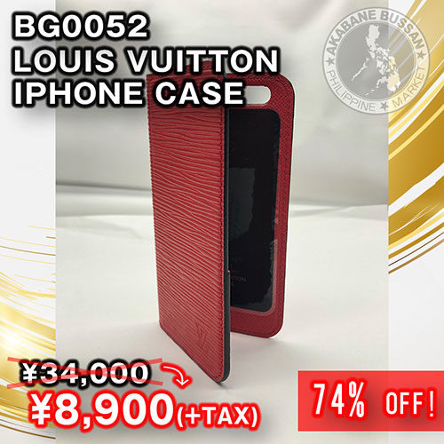 Louis Vuitton iPhone Case (Red)