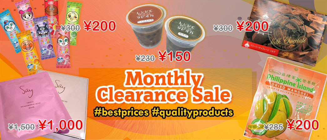 akabane bussan monthly sale