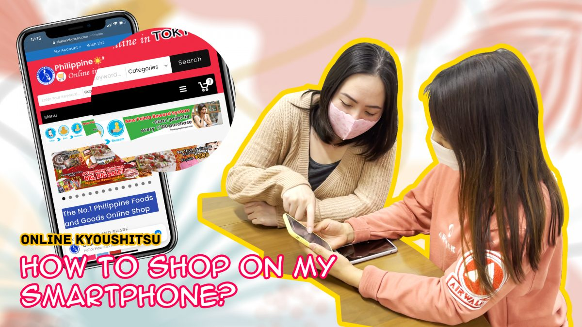 Online Kyoushitsu – How to Order Online?
