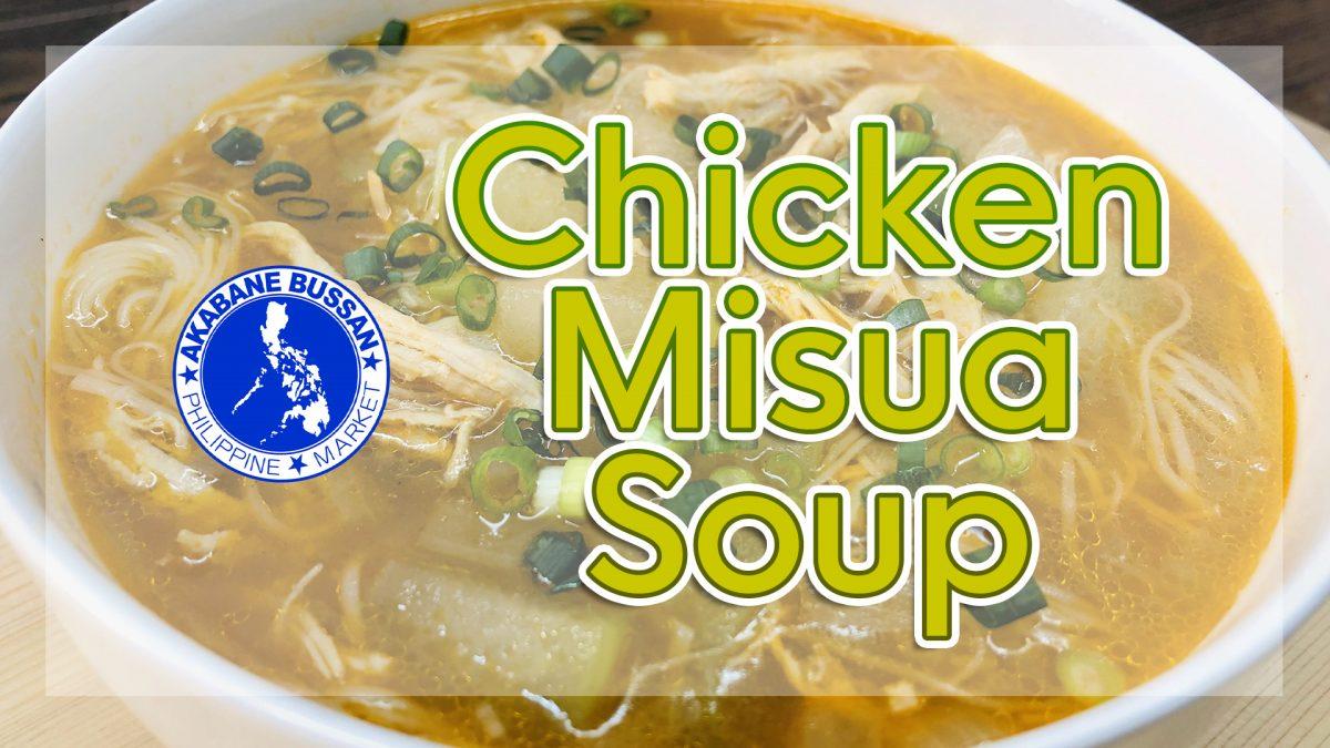 Chicken Misua Soup