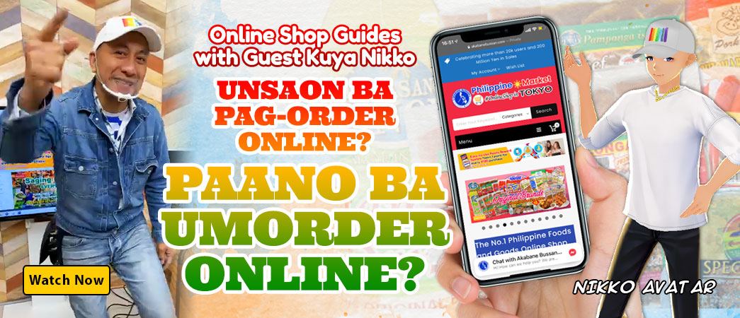 Online Shop Order Guide Live – Part 1