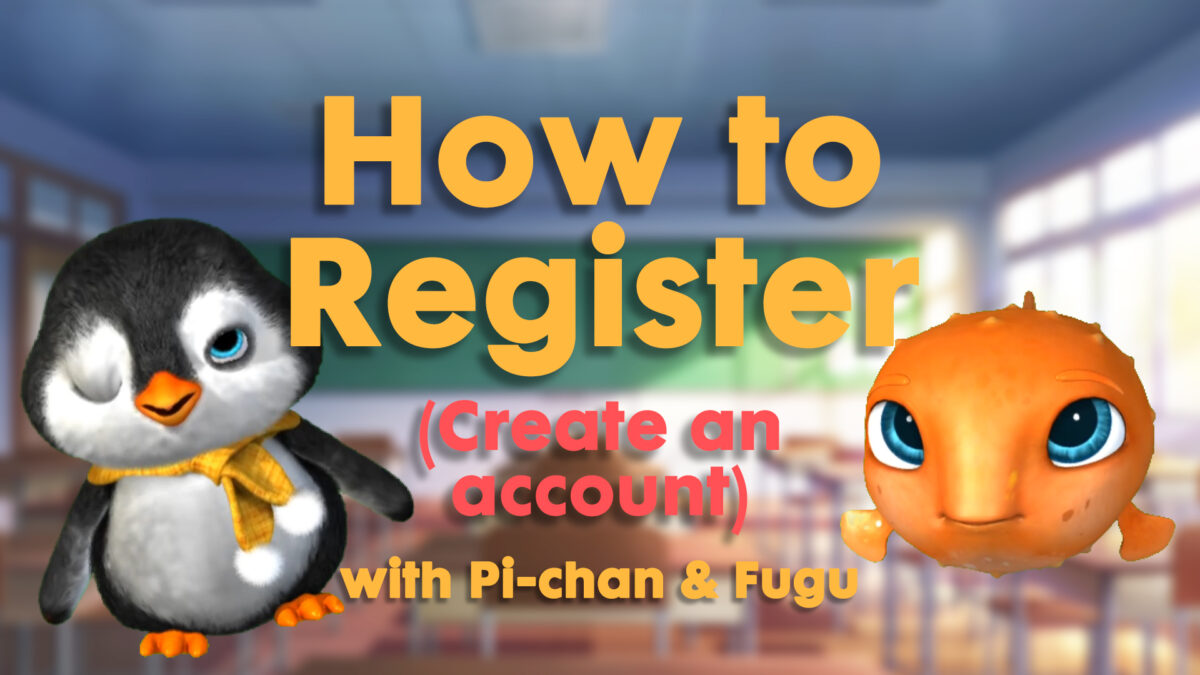 How to Register Online in akabanebussan.com with Pi-chan