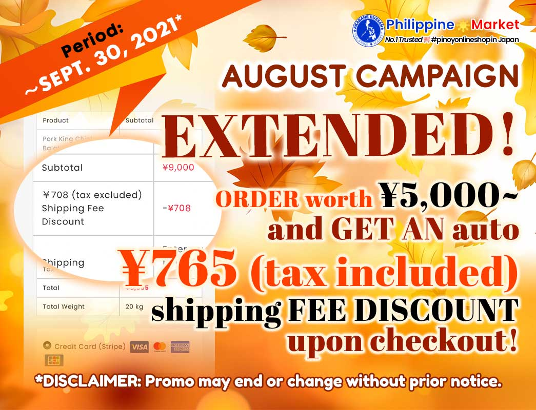 freedelivery discountcoupon augustcampaign